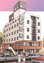 Business Hotel Toyo