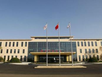 Zijingyuan Hotel