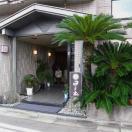 Hinode Ryokan