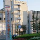 Station Hotel Ugata