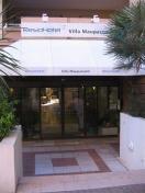 레지호텔 빌라 모파상