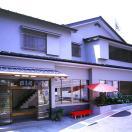 伊豆熱川温泉旅館