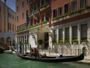 Hotel Papadopoli Venice - MGallery Collection