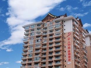 Yunyue Lanting Hotel Jinghong Manting Park
