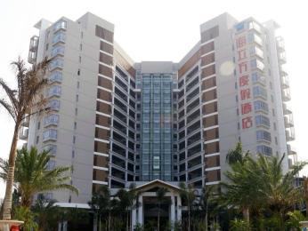 三亞海立方度假酒店