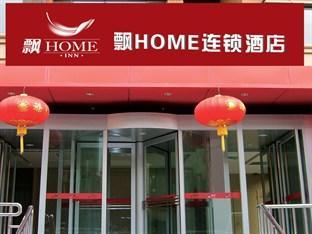 Piao Home Inn Beijing Jianguomen