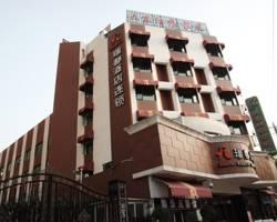 Radow Hotel Wenzhou Guihu
