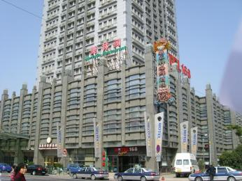 Photo of Motel 168 Shanghai Waigaoqiao Huashan Road
