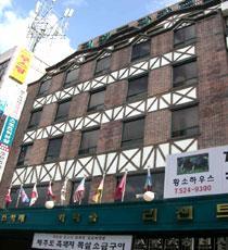 Regent Tourist Hotel