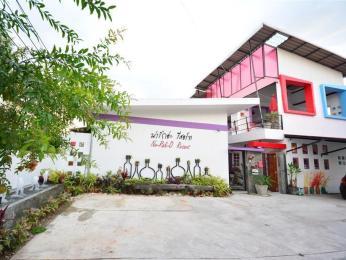 Na Rak O Resort