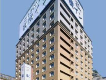 Toyoko Inn Nishitetsu Kurumeeki Higashiguchi
