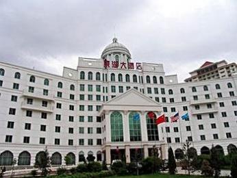 Donghu Motel