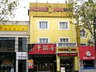 Home Inn Shanghai Lu Xun Park Hongkou Football Stadium