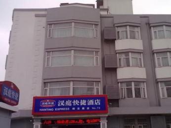 Hanting Express Suzhou Liuyuan Tongjing Road