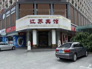 Jiangshu Hotel
