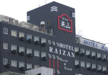 Hotel Raizan South