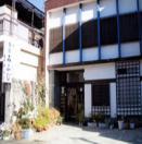 Mifuji Ryokan
