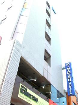 Mimatsu Hotel