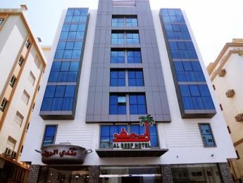 Al-Reef Hotel Suites