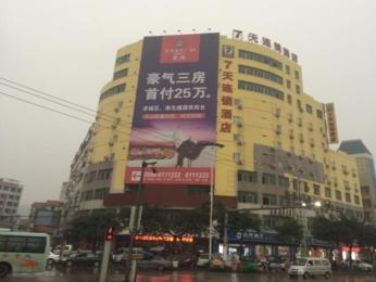 7 Days Inn Zhangzhou Jiaomei Bus Terminal