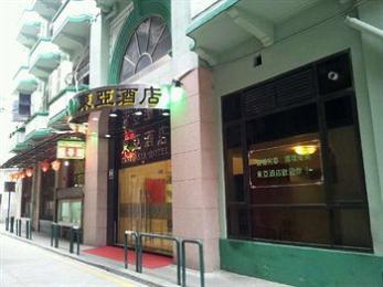 East Asia Hotel Macau