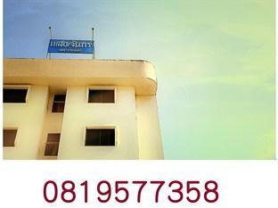 Sangjan Apartment