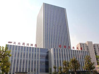 Liye Huayuan Hotel