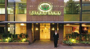 Photo of Kitano Arms Chiyoda