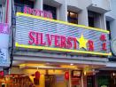 Silverstar Hotel