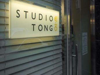 Studio Tong