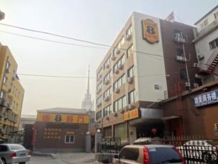 Super 8 Beijing Xizhimen