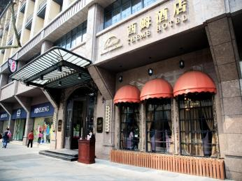 Chengdu Theme Hotel