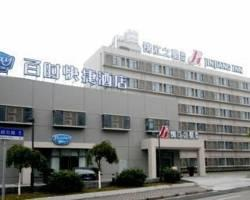 Jinjiang Inn (Shanghai Qingpu)