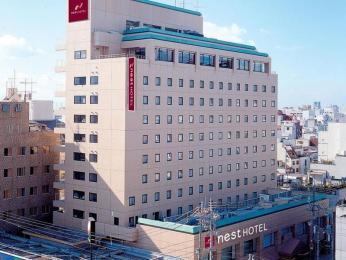 Photo of Matsuyama Washington Hotel Plaza