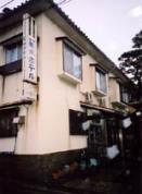 Kikusui Hotel