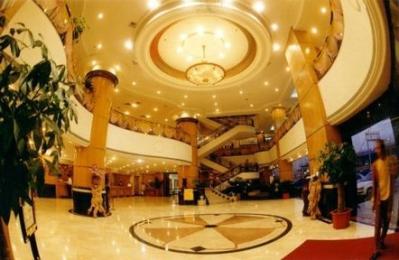 Photo of Regent Garden Hotel Shenzhen
