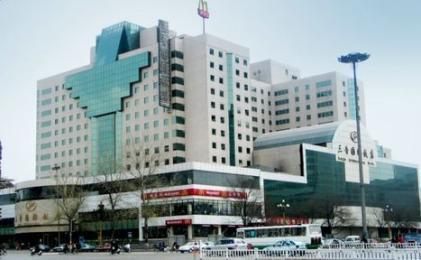 Photo of Sanjin International Hotel Taiyuan
