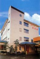 Photo of Hotel Kagetsuen Uki
