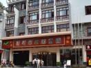 Yangshuo Elite Garden Hotel