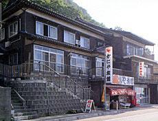 Kaniya Ryokan