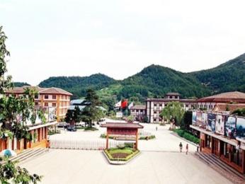 Lushan Tianmu Hotspring Holiday Village Hotel