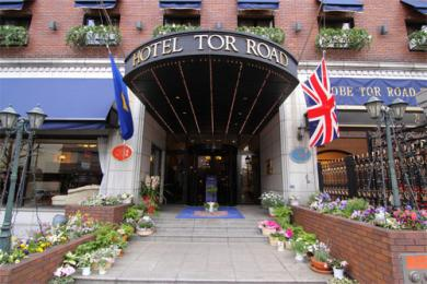 Hotel Tor Road