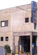 Shioneso