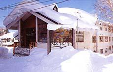 Photo of Hotel Mount Shiga Yamanouchi-machi