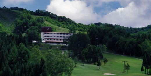 Photo of Hida Highland Hotel
