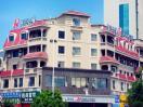 Jinjiang Inn Sanya Jiefang Road