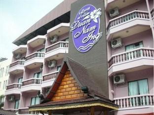 ドゥアン ナム イング ホテル