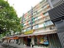 Garden Inn Guangzhou Zhongshan Forth Road