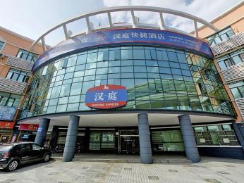 Hanting Express Shanghai Hongqiao Airport New Branch