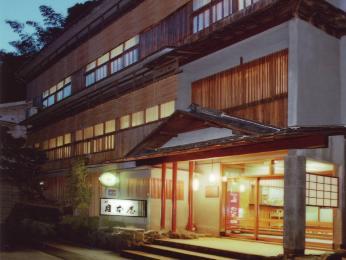 Tsukimotoya Ryokan